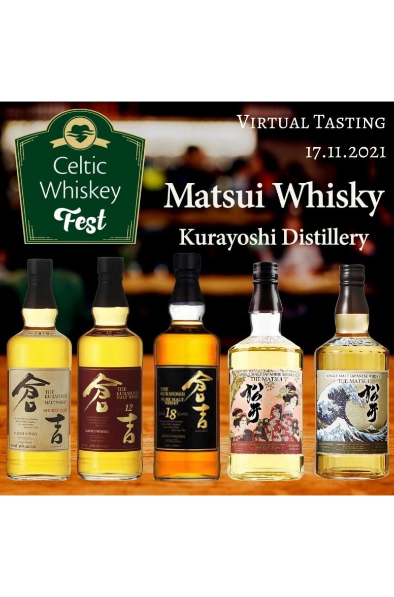 Celtic Whiskey Fest Kurayoshi 17th Nov Tasting Pack Inc Delivery Ireland Customers