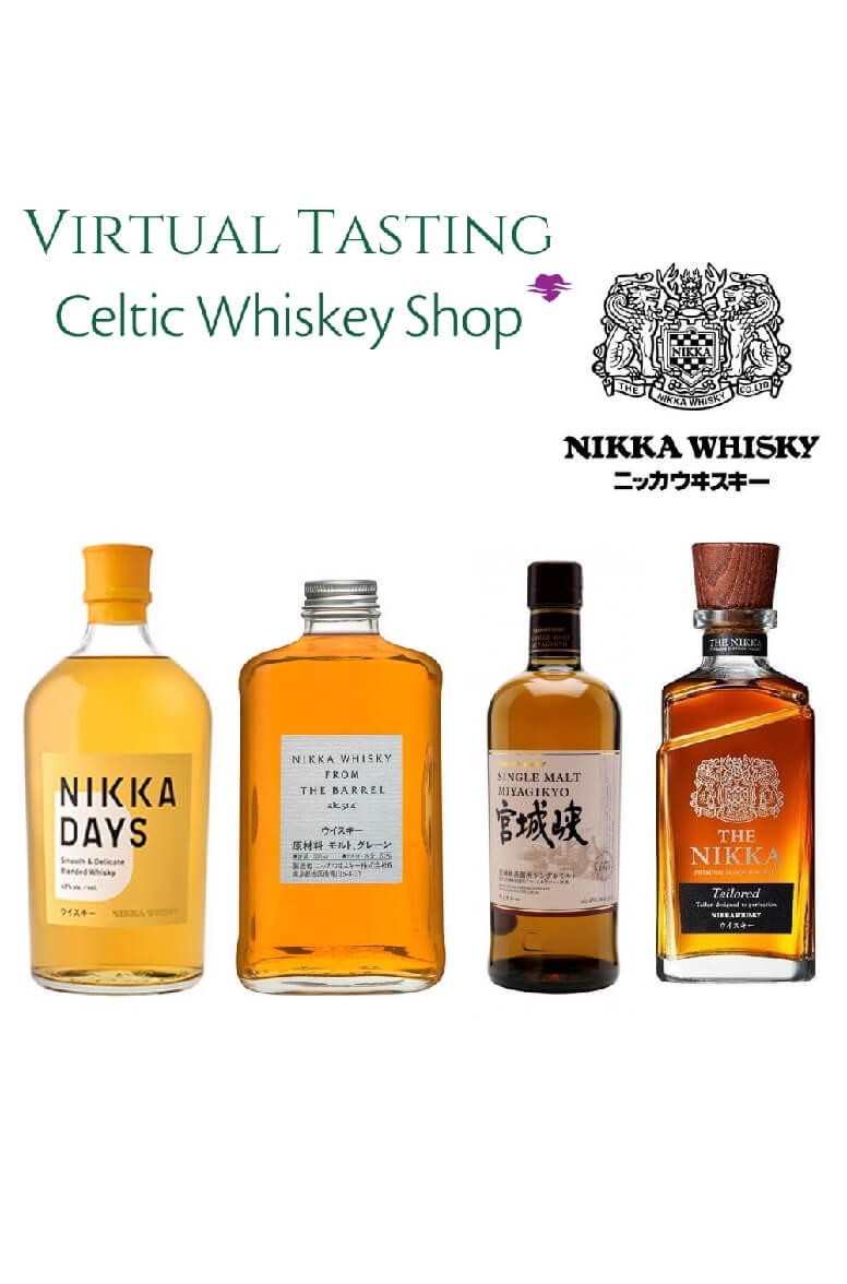 Nikka Japanese Whisky Tasting Pack EU Based Customers Inc Delivery