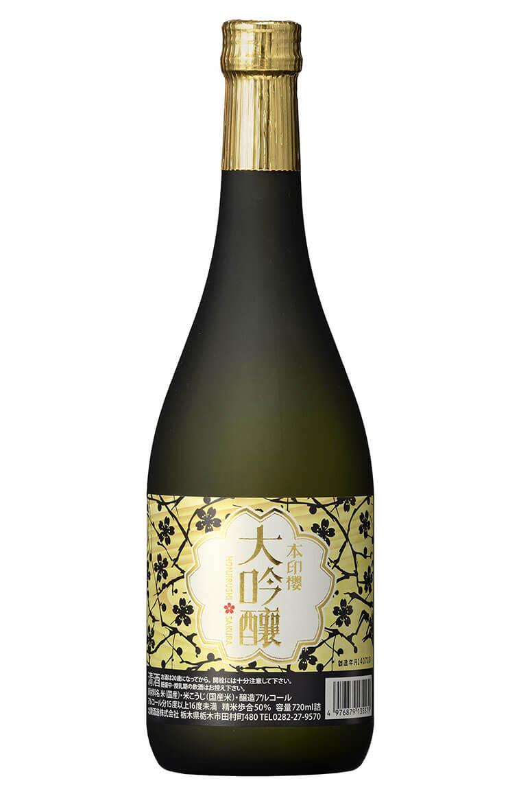 Choya Daiginjo Honjirushi Sakura Sake